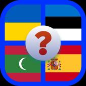 Flags & Capitals Quiz icon