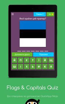 Flags & Capitals Quiz screenshot 8