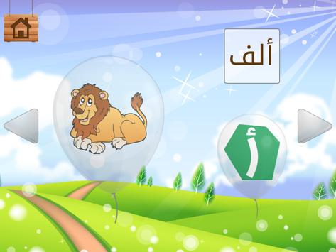 Arabic Learning For Kids screenshot 15