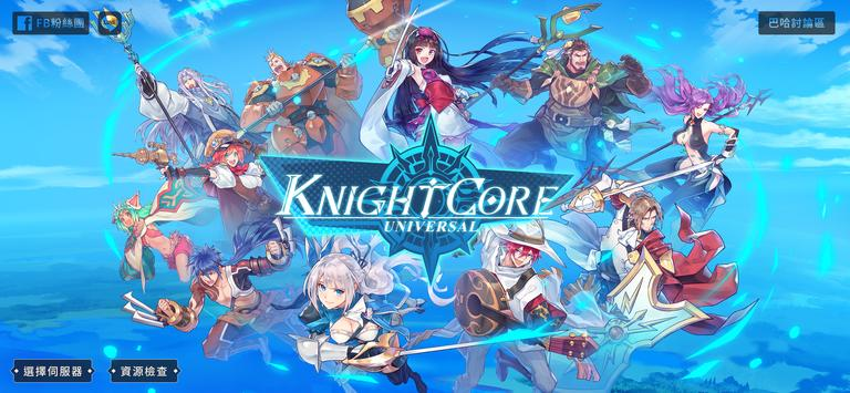 Knightcore poster