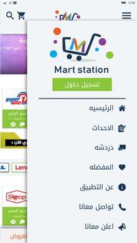 mart stations (Unreleased) screenshot 3
