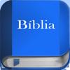 Bíblia em Português आइकन