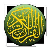 Quran Bangla simgesi