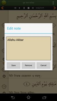 Quran Bangla screenshot 7