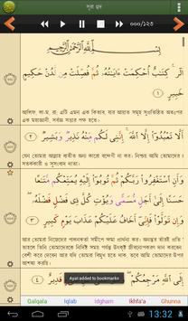 Quran Bangla screenshot 10