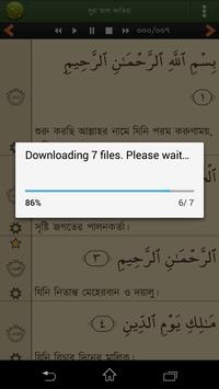 Quran Bangla screenshot 2