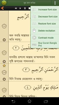 Quran Bangla screenshot 3