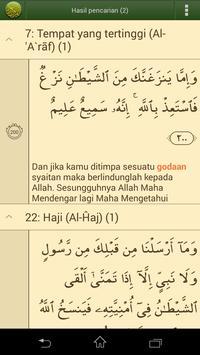 Al'Quran Bahasa Indonesia screenshot 5