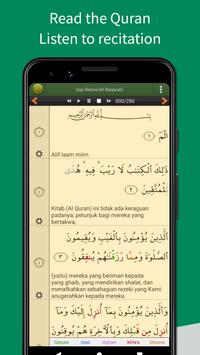 Al'Quran Bahasa Indonesia स्क्रीनशॉट 1