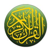 ikon Quran Bahasa Melayu