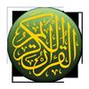 Quran Bahasa Melayu ícone