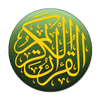 قرآن Quran Urdu-icoon