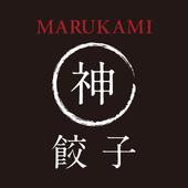 MARUKAMI餃子 icono