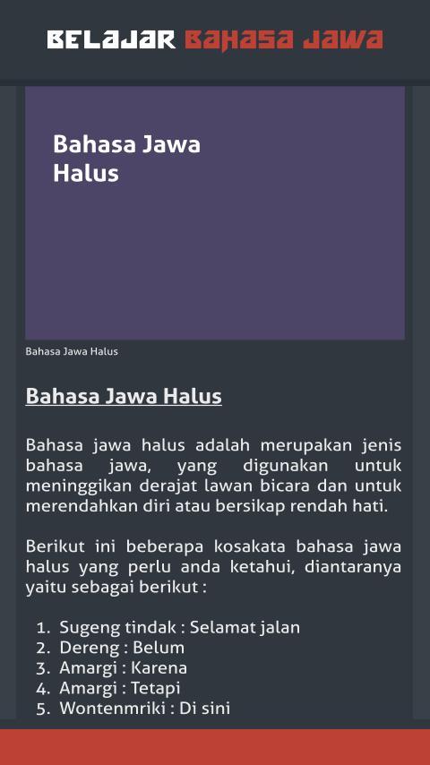 Belajar Bahasa Jawa For Android Apk Download