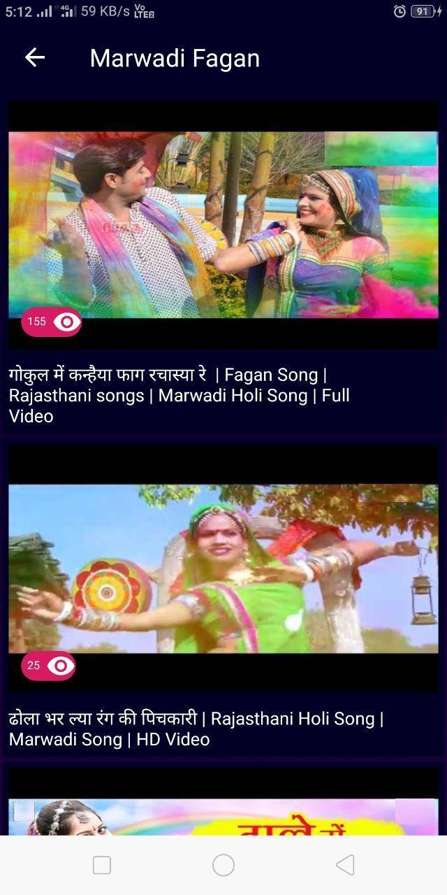 Marwadi Video – DJ, Songs, Comedy, Bhajan, Gane 💝 for Android - APK