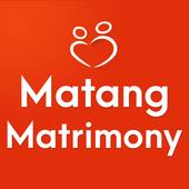 Matang Matrimony icon