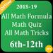 All Math Formula, Math Quiz, All Math Tricks