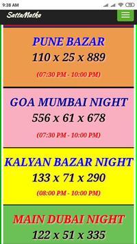 free membership matka bazar guru poster