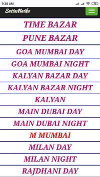 free membership matka bazar guru screenshot 1