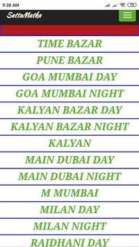 free membership matka bazar guru screenshot 2