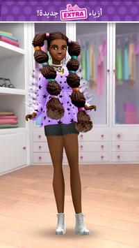 Barbie™ Fashion Closet الملصق