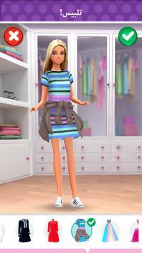 Barbie™ Fashion Closet تصوير الشاشة 11