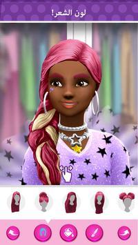 Barbie™ Fashion Closet تصوير الشاشة 12