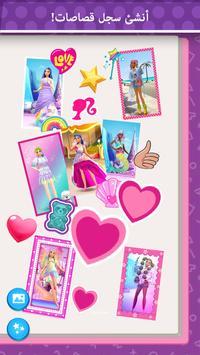Barbie™ Fashion Closet تصوير الشاشة 15