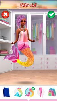 Barbie™ Fashion Closet تصوير الشاشة 2