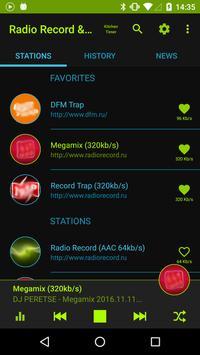Record, Europa, Nashe Unofficial radio app poster