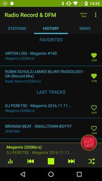 Record, Europa, Nashe Unofficial radio app screenshot 3