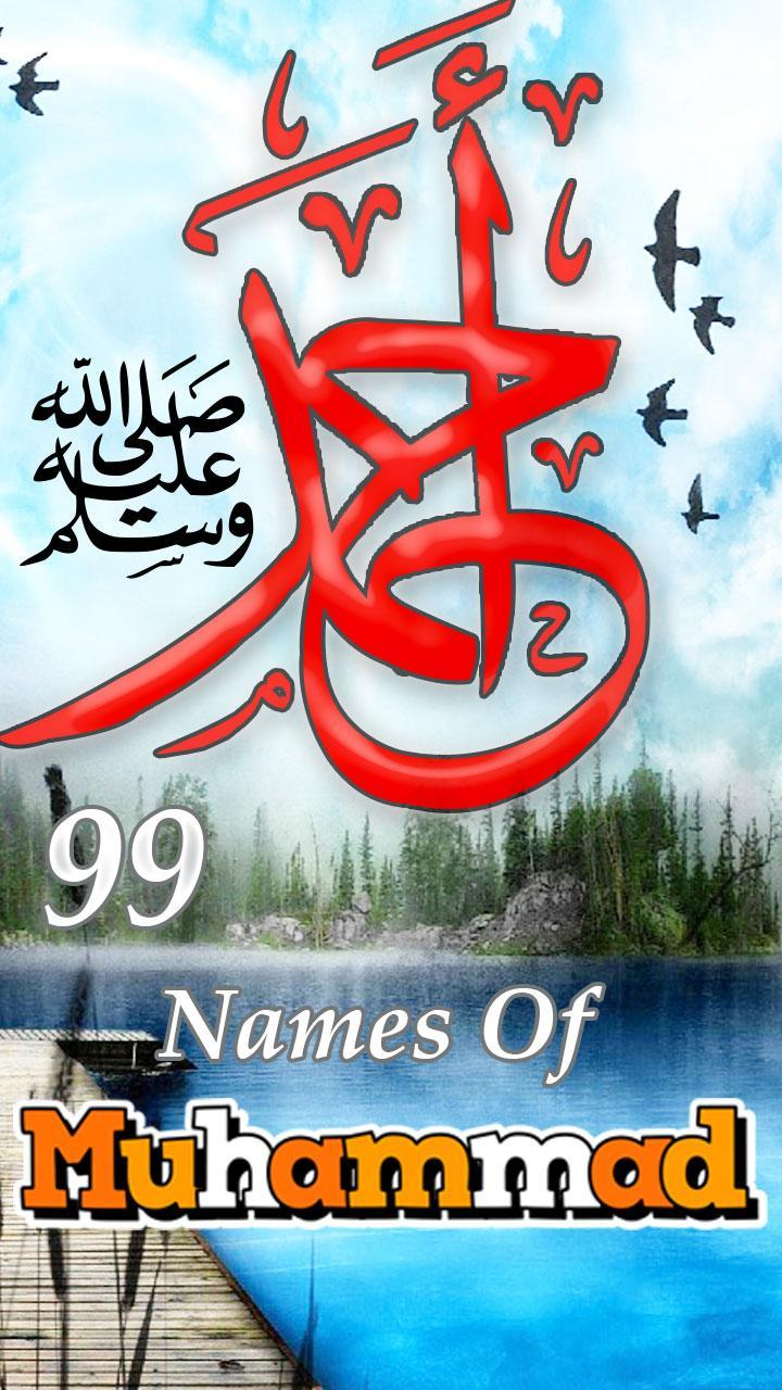 All Names of Prophet Muhammad (PBUH) for Android - APK Download