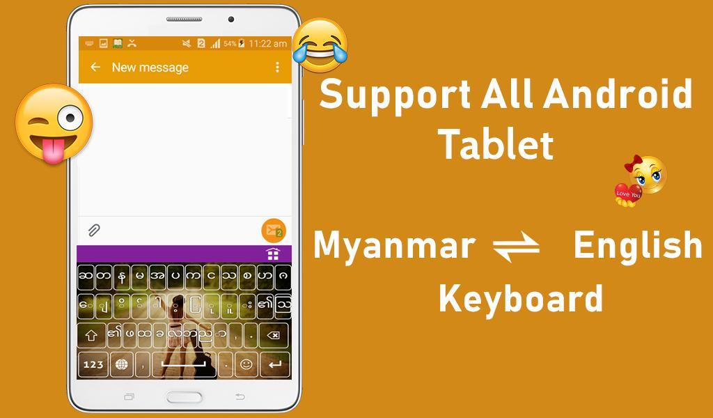 Zawgyi Keyboard, Myanmar Keyboard with Zawgyi font for Android - APK