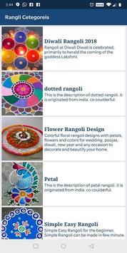 Rangoli Designs - Ultimate poster