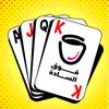 Trix Fooq Al Sada icon