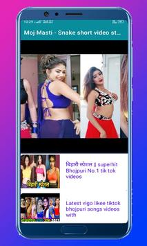 Mji Moj - Snake short video status screenshot 3