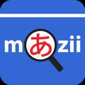 Từ điển Nhật Việt - Việt Nhật Mazii icon