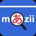 Từ điển Nhật Việt - Việt Nhật Mazii