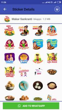 Christmas Stickers , New Year 2020 screenshot 2