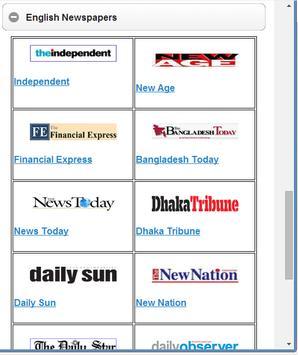 BD Newspapers screenshot 4