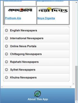 BD Newspapers screenshot 8