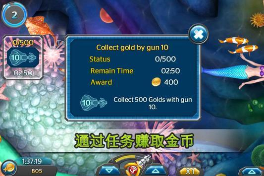 Fish Hunt - 釣魚狩獵 截图 4