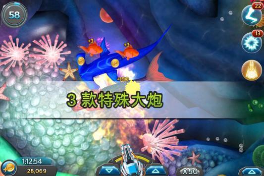 Fish Hunt - 釣魚狩獵 截图 5