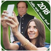 Selfie With Nawaz Sharif 2018 icon