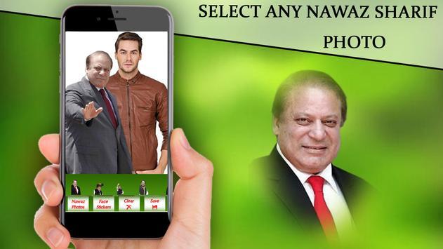 Selfie With Nawaz Sharif 2018 screenshot 2