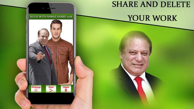 Selfie With Nawaz Sharif 2018 screenshot 5