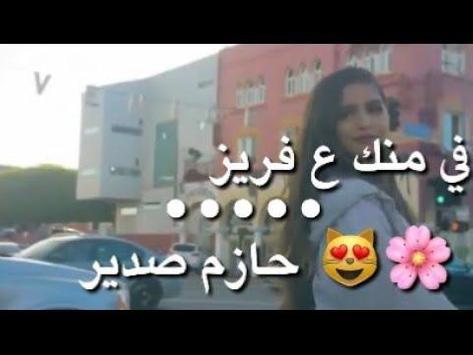 في منك ع فريز screenshot 1