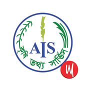 Agriculture Info Service icon