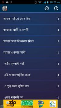 Nazrul Sangeet screenshot 3