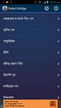 Nazrul Sangeet screenshot 2
